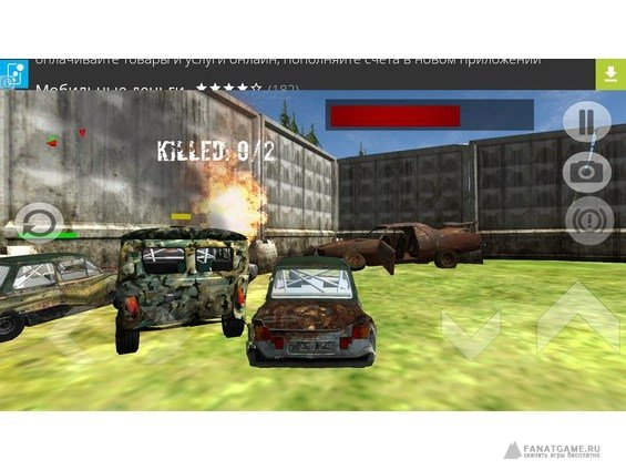 Игру Moscow Racer