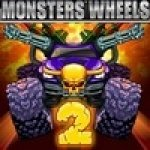 Огромные Колеса 2 (Monster Wheels 2) (онлайн)